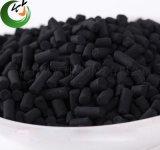 钢厂专用脱硫脱硝活性焦,9mm柱状活性炭焦油碳