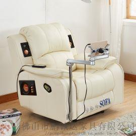 振動沙發電動按摩椅學校心理諮詢催眠多功能音樂沙發