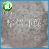 多面空心球多面空心球填料過濾球塑料環保球各種規格