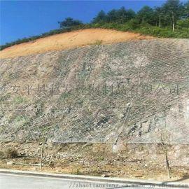 山体防护网-山体边坡防护网-山体边坡防护网厂家