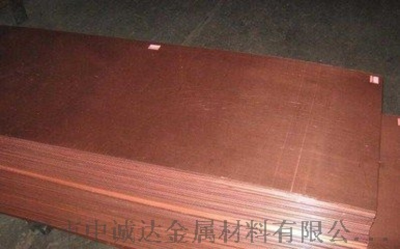 日本进口C1020R无氧铜/C1020R性能