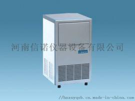 河南桶装水制冰机,超市制冰机,小型制冰机