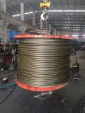 8K*31WS+IWR 打桩锻打钢丝绳 规格全