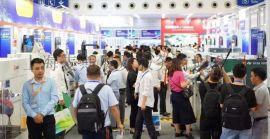 NCH-2019上海国际新能源汽车连接器及线束展会