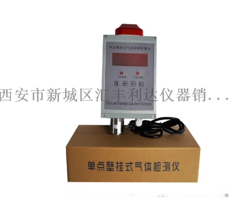 西安一氧化碳气体检测仪18992812668