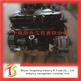 福田康明斯ISG系列发动机总成 全新康明斯配件大全