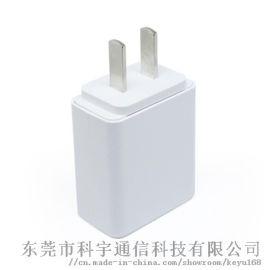 USB电源适配器  5V1A东莞电源厂家