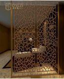 家用客厅不锈钢屏风定制酒店铝镂空屏风设计