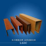 吊頂天花U型鋁方通廠家直銷規格鋁方通定製