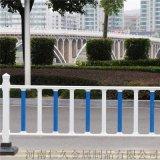 河南道路护栏厂家 交通管制护栏 马路护栏