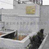韶關磷化廢水處理設備生產廠家