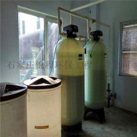 河北5噸軟化水設備廠家直銷