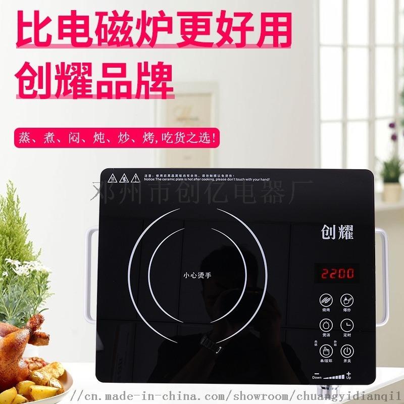 家用不锈钢电陶炉 商用电陶炉生产厂家
