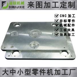 配件加工精密机械零件加工机器铝合金铝件机加工厂家