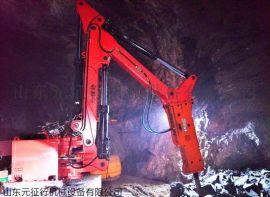 山东元征行生产固定式液压破碎站机械设备