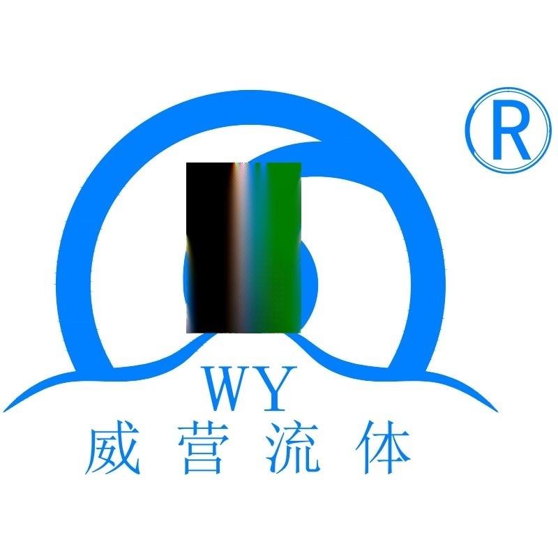 WQB系列隔爆型潜水排污泵