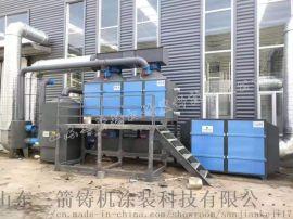 工业废气催化燃烧设备 VOC废气处理设备