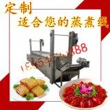 壓網帶式蒸汽漂湯機-魚豆腐蒸煮油炸流水線