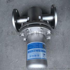 供应蒸汽滤芯过滤器 不锈钢精密过滤器