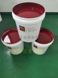 PE/PET/BOPP/PVC凹版印刷塑料编织袋水性油墨