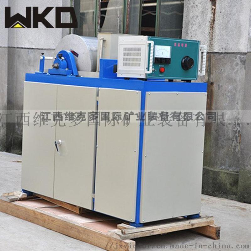 实验强磁磁选机厂家 研究院用磁选机 强磁选机