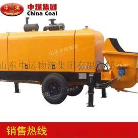 混凝土地泵生产厂家 混凝土地泵定制