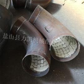 钢衬陶瓷贴片耐磨弯头