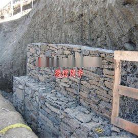 铅丝石笼护坡 上林铅丝石笼护坡生产厂家