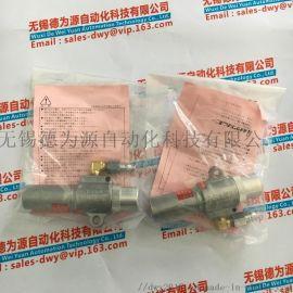 日本OSAWA吸尘枪W101原装**供应