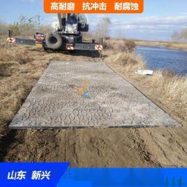 鋪路墊板A防滑鋪路墊板A高重壓鋪路墊板