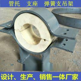 管道聚氨酯绝热保冷滑动管托蛭石隔热固定支架导向支座