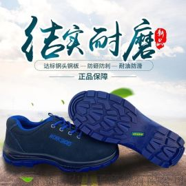 勞保鞋輕便安全防砸防刺穿鋼包頭透氣防臭夏季工地