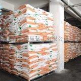 现货供应葡萄糖酸钠 缓凝剂 减水剂