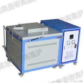 供应1200度高温井式电阻炉
