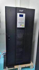 科华YTR1103L在线式电源科华ups电源15kva价格