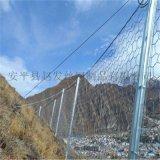 被动山坡防护网.山坡落石防护网.被动山坡落石防护网