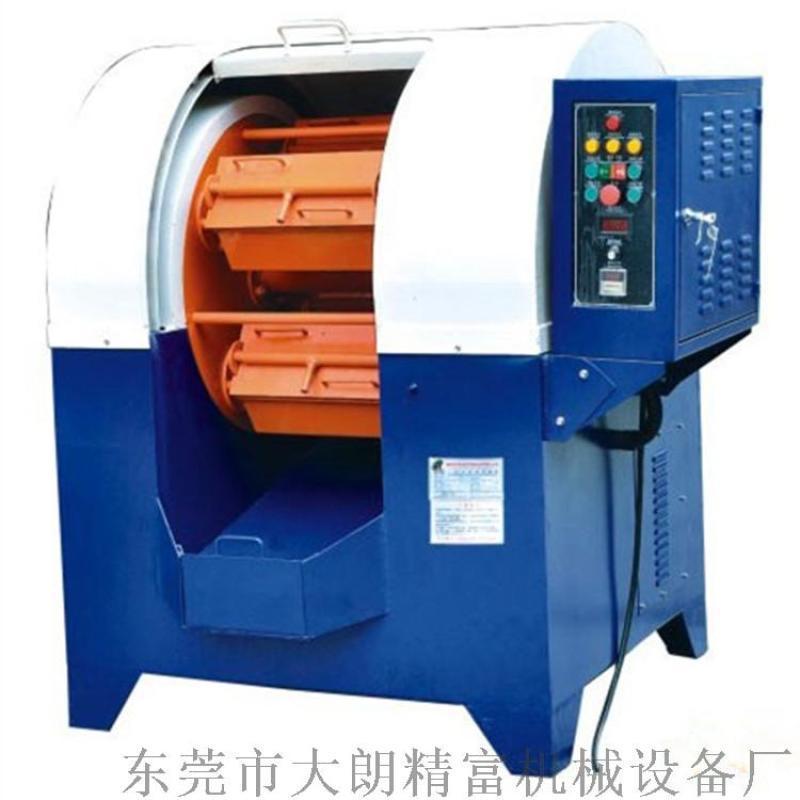厂家供应40升高速离心研磨机,快速研磨抛光