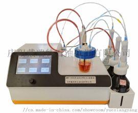焦油水分测定仪