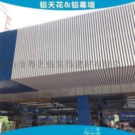84宽广告牌铝条扣板  R型广告铝条板