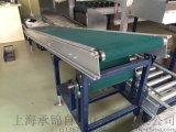 供應裝配輸送線。上海承錦自動化設備有限公司