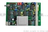 电动执行器主控板GAMX-2004