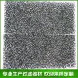 专业生产各种孔经过滤海棉 聚氨酯过滤海棉 灰尘过滤海棉