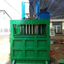 厂家直销服装打包机设备液压打包机 自动打包机生产厂家