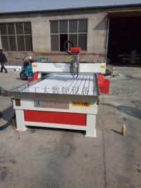 厂家直销工大数控  江1325石材墓碑雕刻+激光影雕一体机