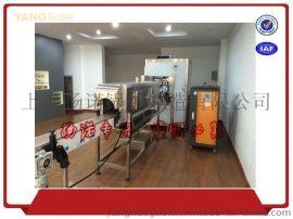 套标机配套用18KW电蒸汽发生器