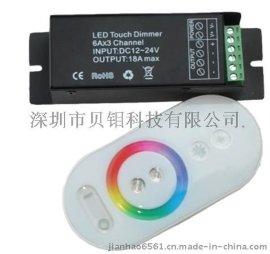 触摸铁壳控制器  BM-TRF-CQ6