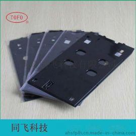 供应ip7250 7240喷墨打印机打印卡证用托盘