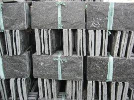 金磊石材黑石英蘑菇石,文化石