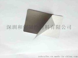 深圳和创HC-2XB030吸波材料,RFID专用吸波材料