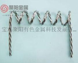 钨丝   聚阳钨丝   高温优质钨丝  W1  W2